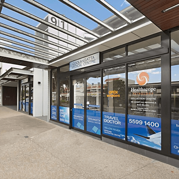 coolangatta-medical-center-portfolio